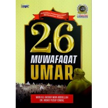 26 Muwafaqat Umar