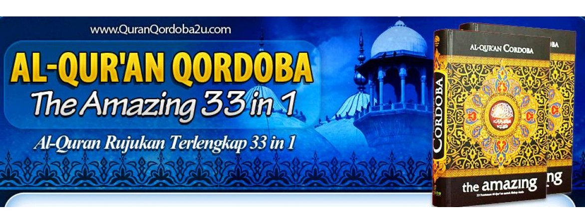 Quran Cordoba The Amazing 33 in 1