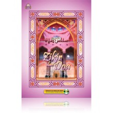 Doa & Zikir Selepas Solat (Buku + CD)