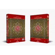 Al-Quran Al-Karim Mushaf Waqaf & Ibtida A4 [NEW] 2019