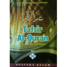 Tafsir Al-Quran di Radio - Juzuk 10