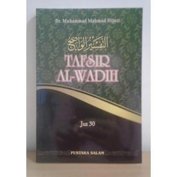 TAFSIR AL WADHIH 30
