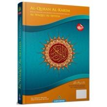 Al-Quran Al-Karim Mushaf Waqaf Ibtida' A5