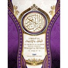 Al Quran Al Karim Waqaf Ibtida' (B5)