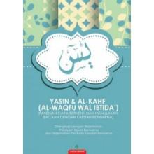 Yasin & Al-Kahf (Al Waqfu Wal Ibtida')