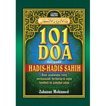 101 Doa Daripada Hadis-hadis Sahih