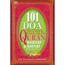 101 DOA PARA NABI DAN RASUL DALAM AL-QURAN KHASIAT DAN KAIFIAT BERAMAL