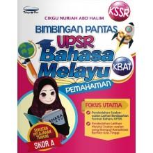 Bimbingan Pantas Upsr Bahasa Melayu Pemahaman