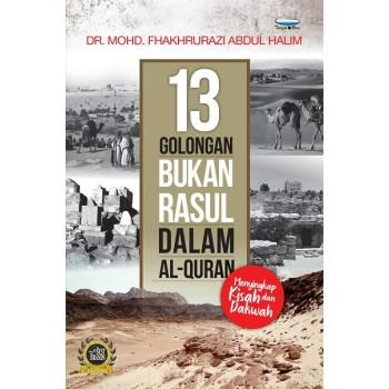 13 Golongan Bukan Rasul Dalam Al Quran