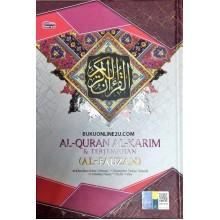 Al Quran Al Karim & Terjemahaan Al Fauzan