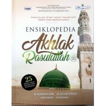 Ensiklopedia Akhlak Rasulullah SAW