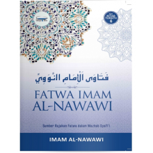 Fatwa Imam Al Nawawi
