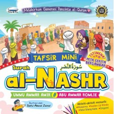 Tafsir Mini Surah Al Nashr