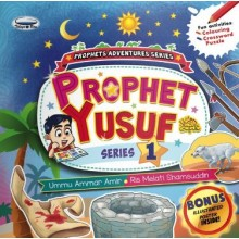 Prophet Yusuf Series 1