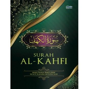 Surah Al Kahfi Dengan Panduan Wakaf Ibtida' Kaifiat Dan Terjemahan