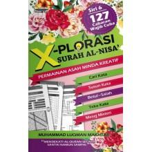 X-plorasi Surah An-Nisa'
