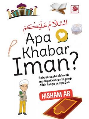 Apa Khabar Iman?