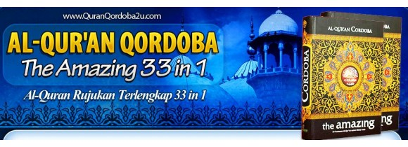 Quran Cordoba The Amazing 33 in 1
