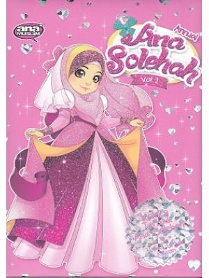 Annual Ana Solehah Vol. 1