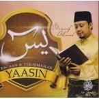 Bacaan dan Terjemahan Yasin - Munif Ahmad