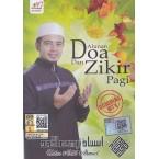 Alunan Doa dan Zikir Pagi - Ustaz Nabil Ahmad  (DVD)
