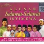 Alunan Selawat-Selawat Istimewa (CD)
