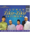 Alunan Zikir-Zikir Istimewa (CD)