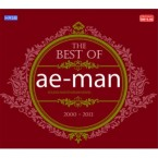 CD The Best of Aeman