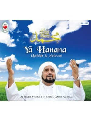 CD HABIB SYECH ASSEGGAF - Ya Hanana
