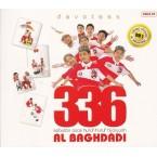 336 Sebutan Asas Huruf-Huruf Hijaiyyah Al Baghdadi - Devotees (CD)
