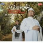 CD Doa dan Zikir Keinsafan dan Kesejahteraan