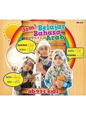 Jom Belajar Bahasa Arab Abee's Kidz (CD)
