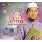 Bacaan Al-Quran Secara Murattal Juzuk Amma - Abdullah Fahmi (CD)