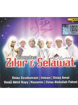 Kompilasi Zikir dan Selawat (CD)