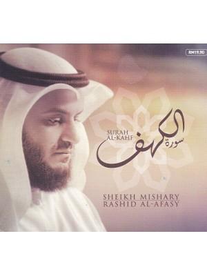 SHEIKH MISHARY RASHID AL AFASY - Surah Al-Kahf (CD)
