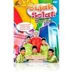 Bijak Solat (VCD)