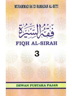 FIQH AL SIRAH 3
