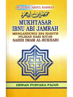 MUKHTASAR IBNU ABI JAMRAH