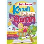 Buku Bacaan Kenali Bahasa Al Quran