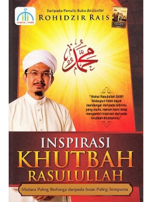 Inspirasi Khutbah Rasulullah