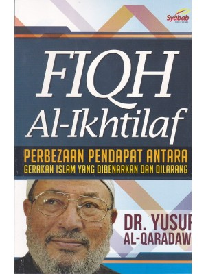 Fiqh Al-Ikhtilaf