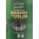 TERJEMAHAN HADIS SHAHIH MUSLIM