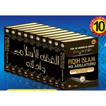 FIQIH ISLAM WA ADILLATUHU - 10 Jilid
