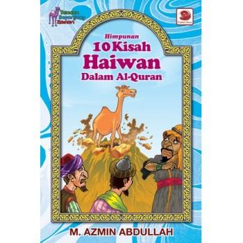 Himpunan 10 Kisah Haiwan Dalam Al-Quran
