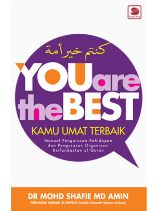 You Are The Best ( Kamu Umat Terbaik) Edisi Jimat