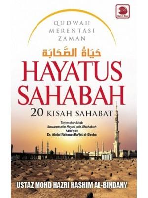 Hayatus Sahabah - 20 Kisah Sahabat
