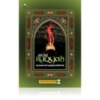 Ayat-Ayat Ruqyah (Buku + CD)