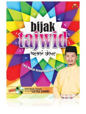 Bijak Tajwid