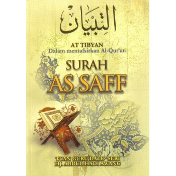At Tibyan Dalam Mentafsirkan Al-Qur'an Surah As Saff