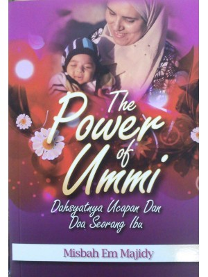 The Power Of Ummi